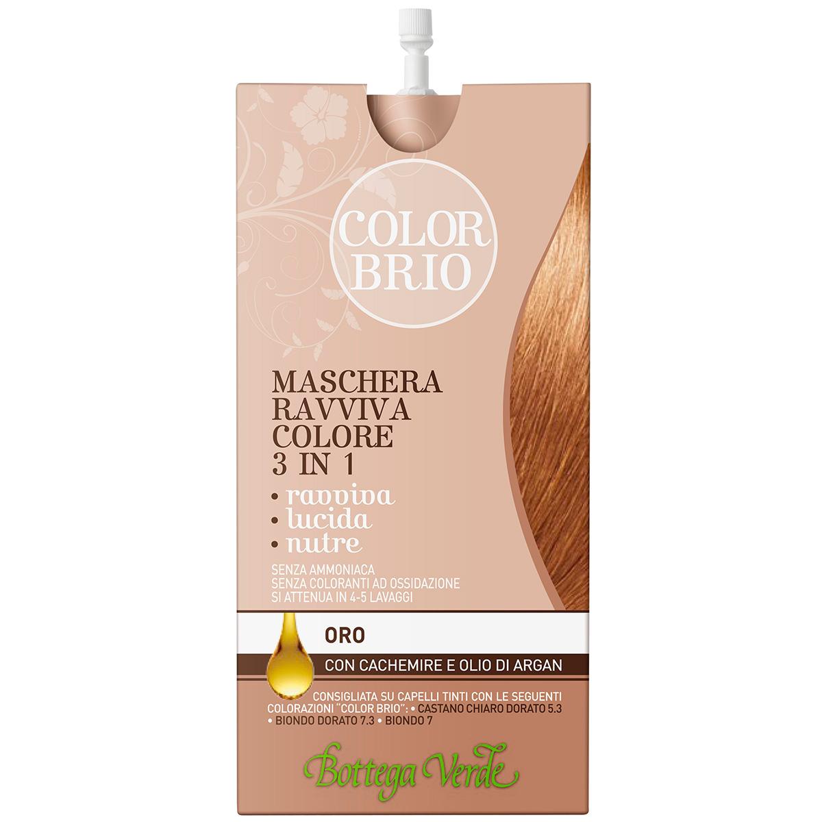 Color Brio - Masca iluminatoare 3 in 1 cu casmir si ulei de argan