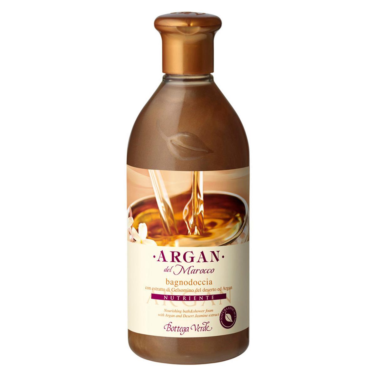 Argan de Maroc - Spuma de baie si dus cu extract de iasomie din desert si ulei de argan regenerator si hranitor