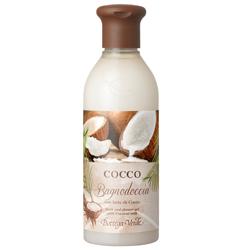 Cocos - Gel de dus cu lapte de cocos  (250 ML)
