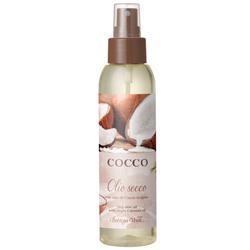 Cocos - Ulei pentru corp cu ulei de cocos  (125 ML)