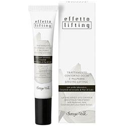 Efect lifting - Tratament pentru zona din jurul ochilor si pentru pleoape efect lifting cu acid hialuronic si extract din flori de Lotus