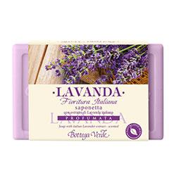 Lavanda - Sapun cu extract de lavanda italiana  (150 G)