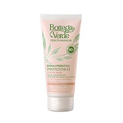 Crema de maini, intens hidratanta, cu lapte de ovaz de la Domeniul Massini si Biolin Prebiotic, 96% ingrediente naturale - Avena e Prebiotico, 75 ML