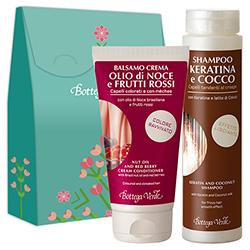 Set cadou - Sampon cu keratina si lapte de cocos si balsam de par cu ulei de nuci braziliene si fructe rosii
