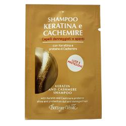 Mostra - Sampon cu keratina si proteine de casmir - Keratina e Cachemire, 4 ML