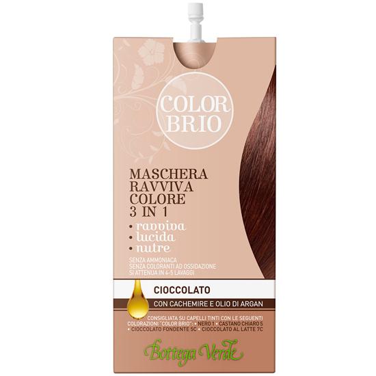 Color Brio - Masca iluminatoare 3 in 1 cu casmir si ulei de argan  - ciocolatiu (25 ML)