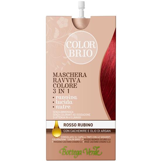 Color Brio - Masca iluminatoare 3 in 1 cu casmir si ulei de argan  - rosu rubin