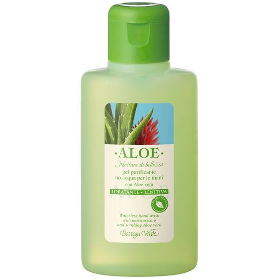 Aloe - Gel purificator pentru curatarea mainilor, fara apa, hidratant si calmant, cu extract de Aloe Vera