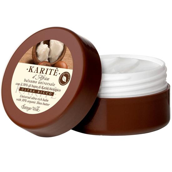 Unt de shea - Balsam universal cu 30% extract din unt de shea organic
