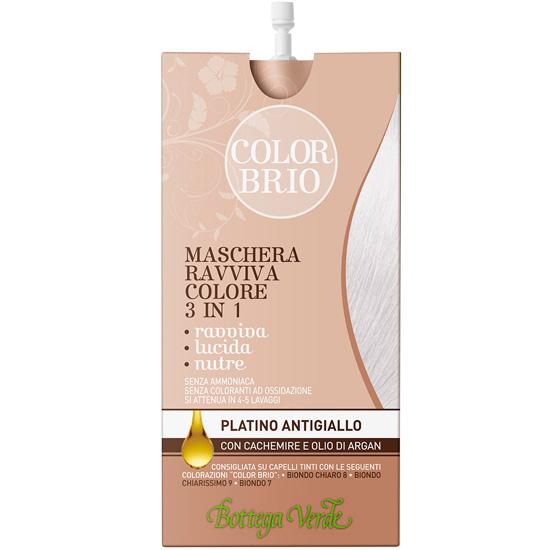 Masca iluminatoare 3 in 1 cu casmir si ulei de argan, platina - Color Brio  (25 ML)