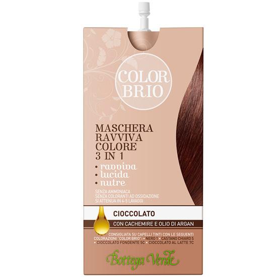 Masca iluminatoare 3 in 1 cu casmir si ulei de argan, ciocolatiu - Color Brio, 25 ML
