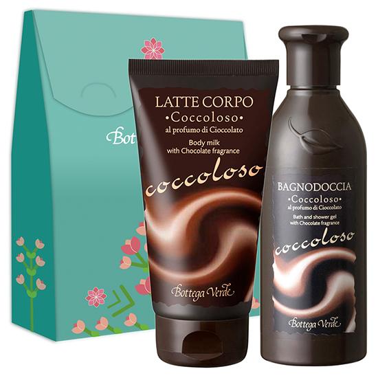 Set cadou - Ciocolata - Gel de dus si lapte de corp cu parfum de ciocolata - Cioccolato  (250 ML + 150 ML)
